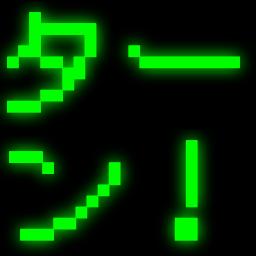 エンジニア用 リモートワーク用にハッカー風のslackカスタム絵文字をドットフォントで作ってみた Techmode